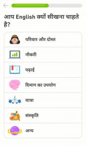Duolingo App | Best language to learn 3