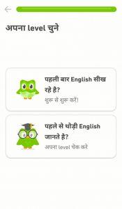 Duolingo App | Best language to learn 4