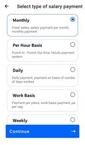 Pagar Book Download | Attendance & Pay Management 4