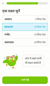 Duolingo App | Best language to learn 5