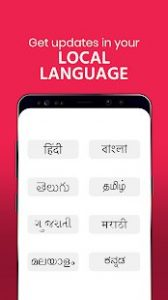Public – Indian Local Videos | App Review 2